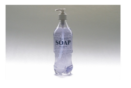 New Soap Old Bottle