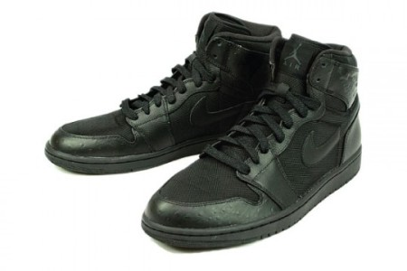 "Nike Air Jordan 1 ""Oestrich"""
